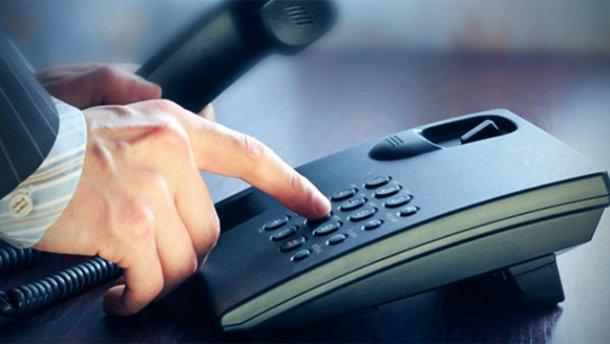 НКРСИ согласовала повышение тарифов наместную телефонную связь на10,6%