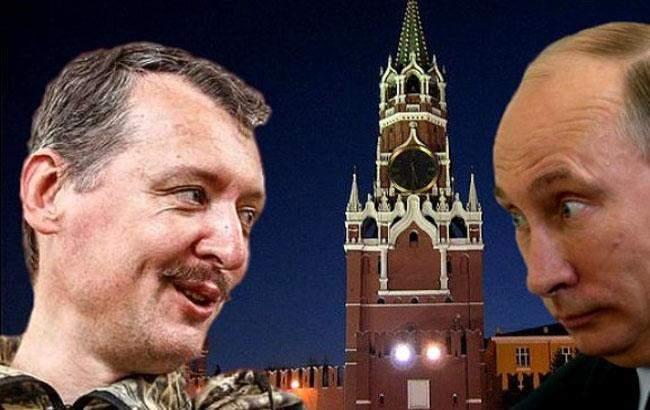 Экс-главарь боевиков ДНР разразился оскорблениями вадрес Путина