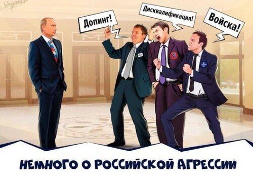 Россия и Запад: Политика в картинках #31