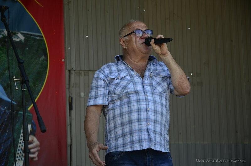 Фестиваль дедушек, Саратов, парк Победы, 20 августа 2016 года