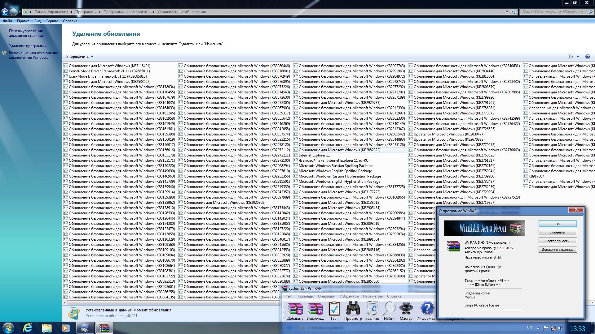 Windows 7 Home Premium ISO free download | PCRIVER