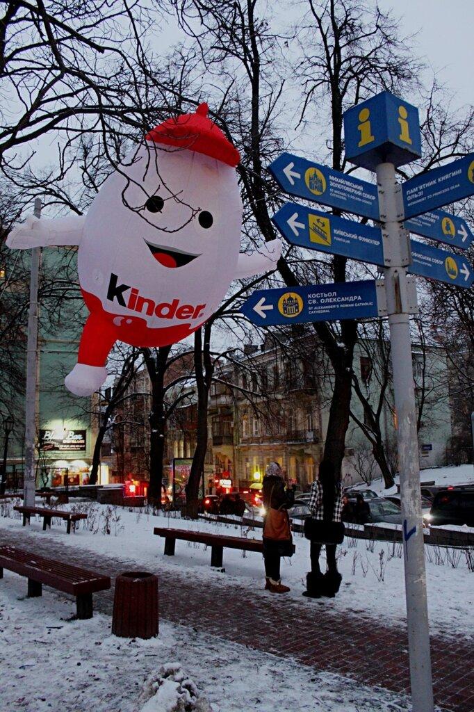 Реклама Киндер в сквере на Михайловской