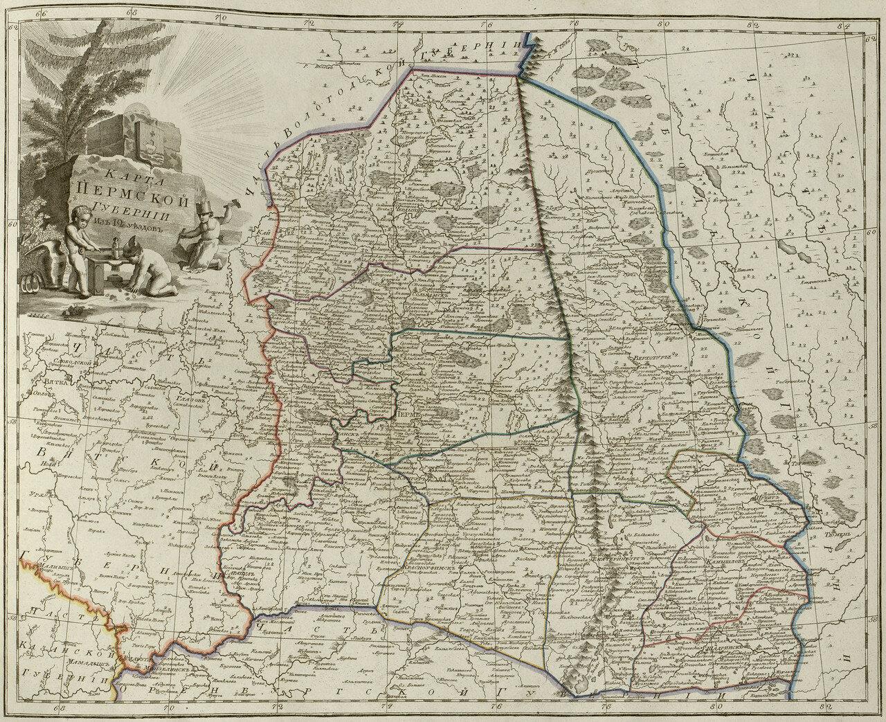 31. Карта Пермской губернии