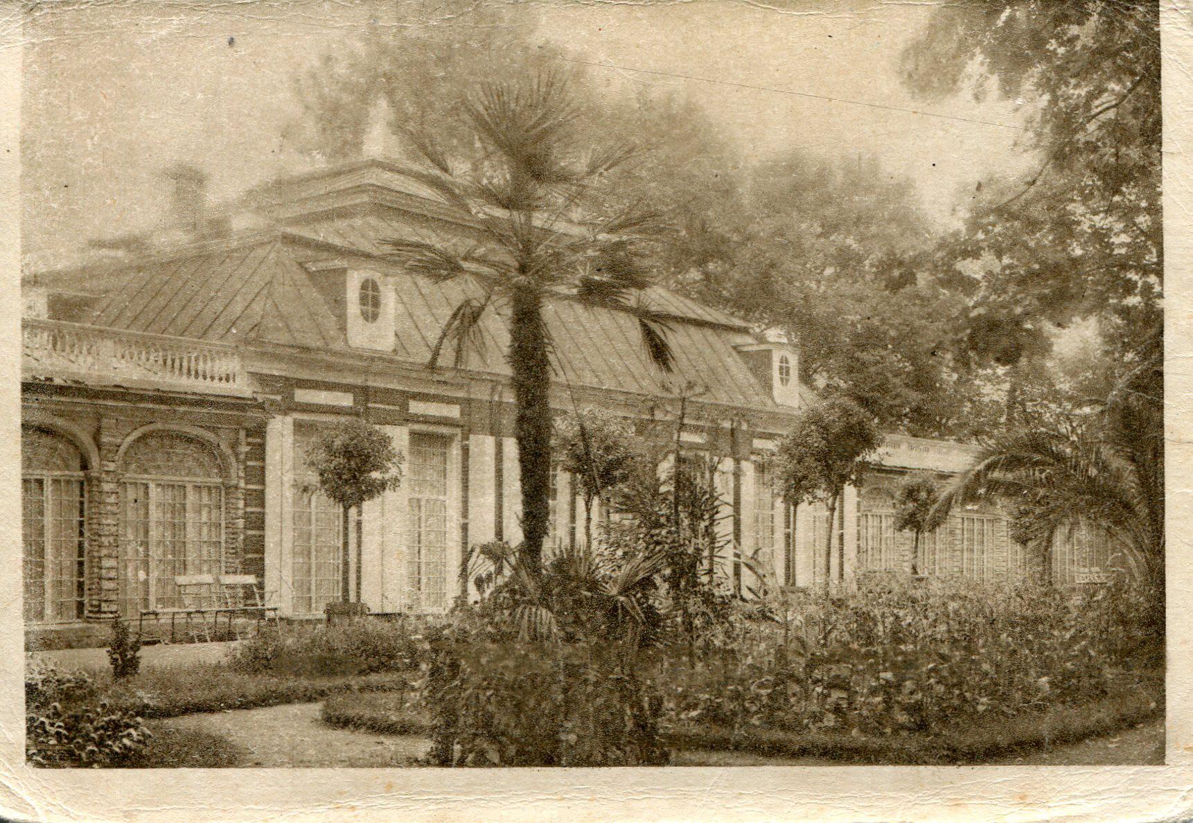 Сад «Монплезир». Павильон