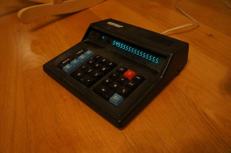 Калькулятор МК 59
