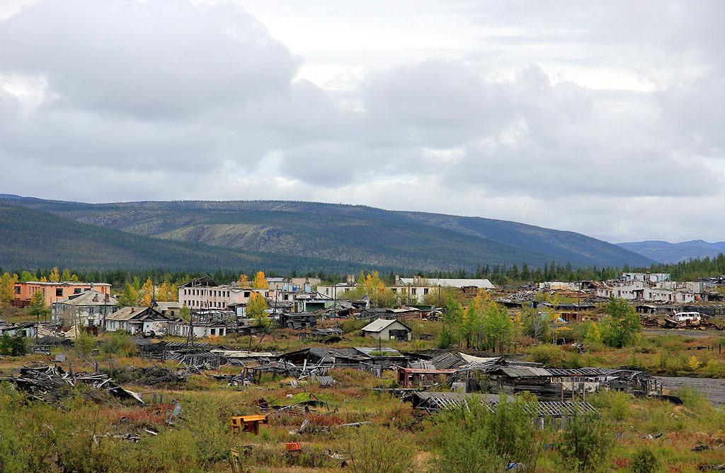 Амурская область г свободный в фотографиях предмет