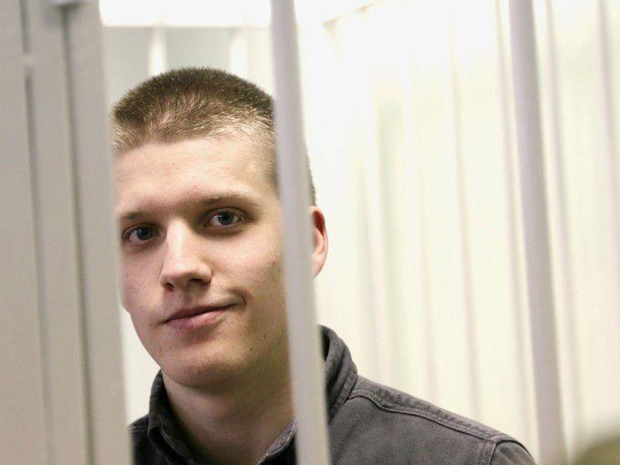 Апелляционный суд оставил Сергея Крайняка под стражей