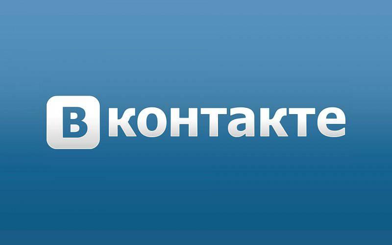 Мининформполитики предлагает СБУ заблокировать 20 антиукраинских интернет-ресурсов