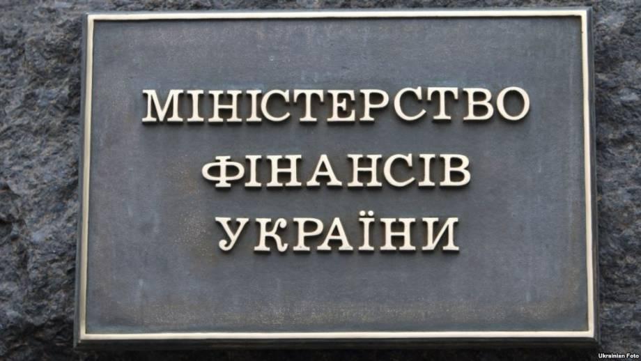 Минфин: суд Лондона отложил решение относительно «долга Януковича»
