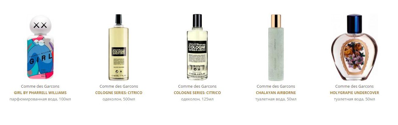 Купить Comme Des Garcons по низкой цене на aromateque.com.ua