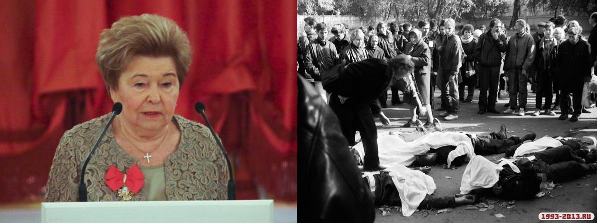 20170606_11-58-Наина Ельцина назвала 90-е годы «святыми»-pic3