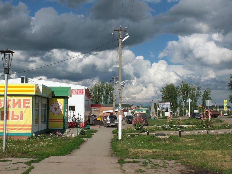 Сергиевск, челно-вершины 453.JPG