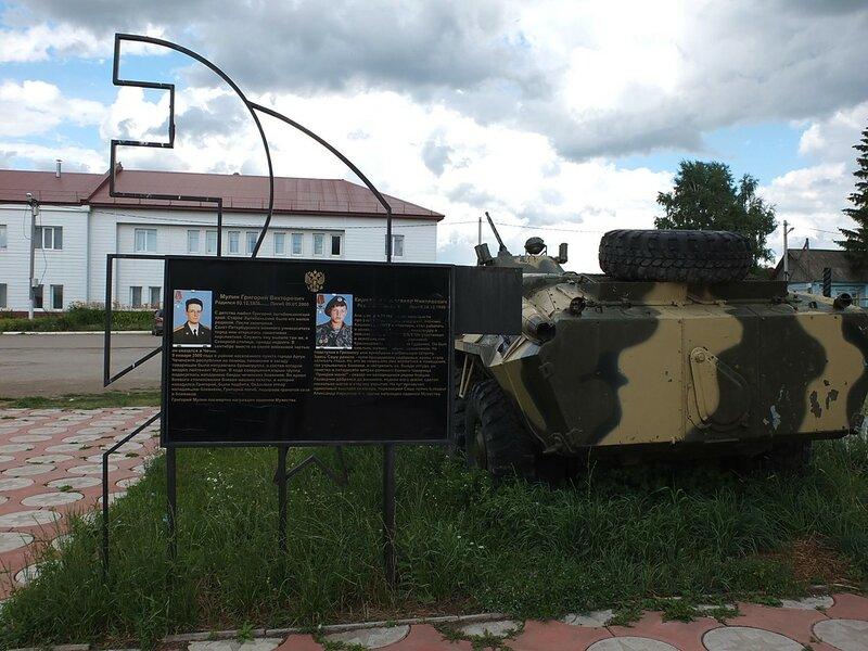 Сергиевск, челно-вершины 510.JPG