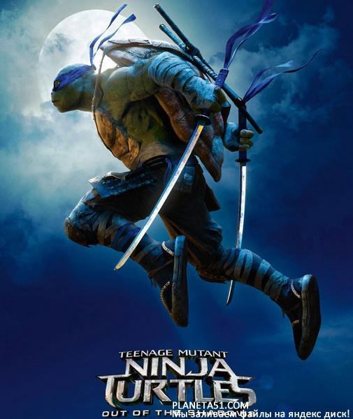 Черепашки-ниндзя 2 / Teenage Mutant Ninja Turtles: Out of the Shadows (2016/TS)