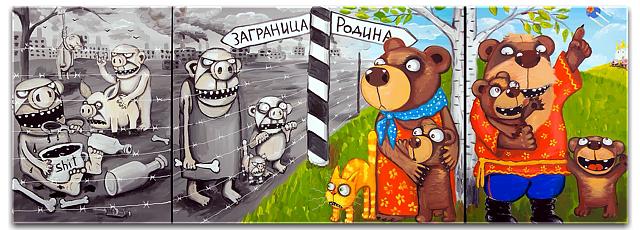 Глупые западные мифы о России