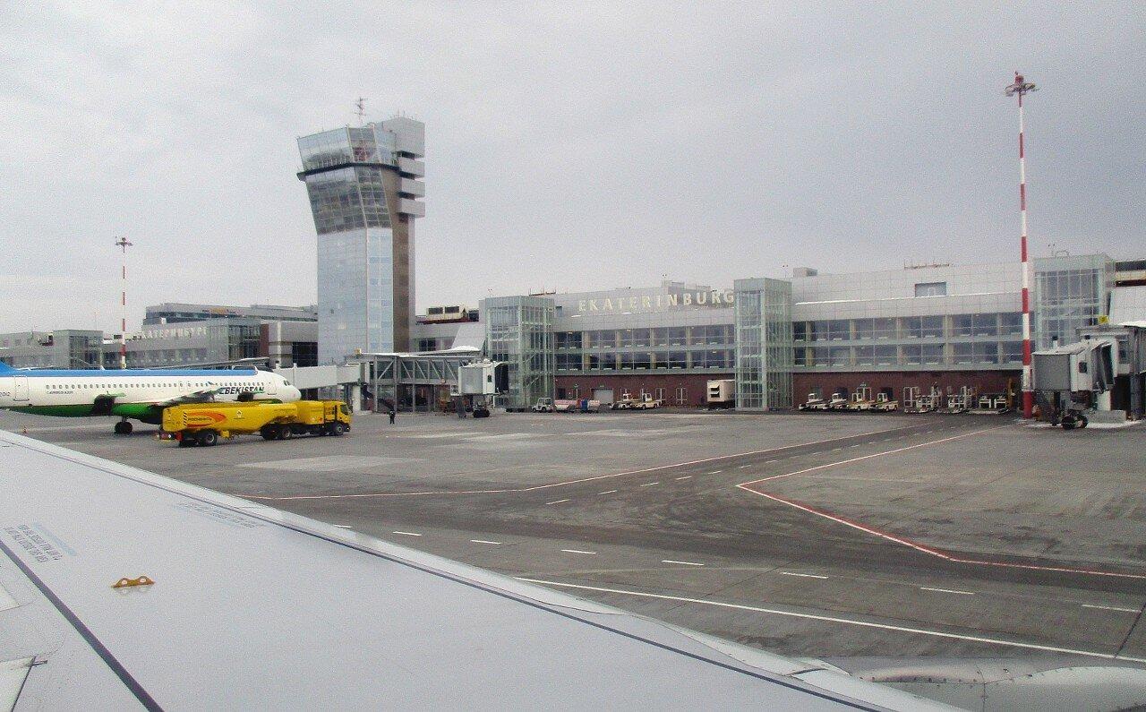 Аэропорт Кольцово. Международный терминал