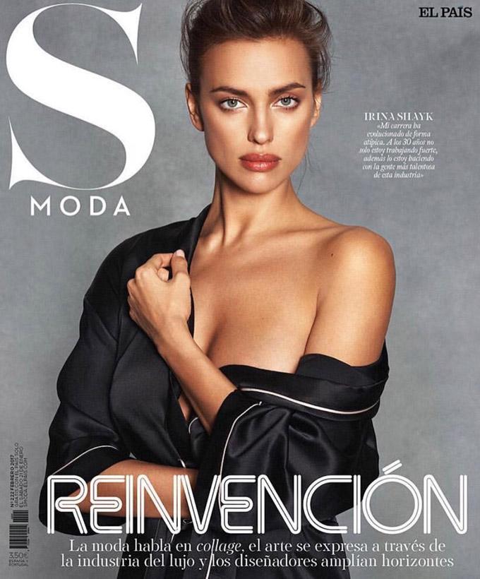 Ирина Шейк в S Moda (7 фото)