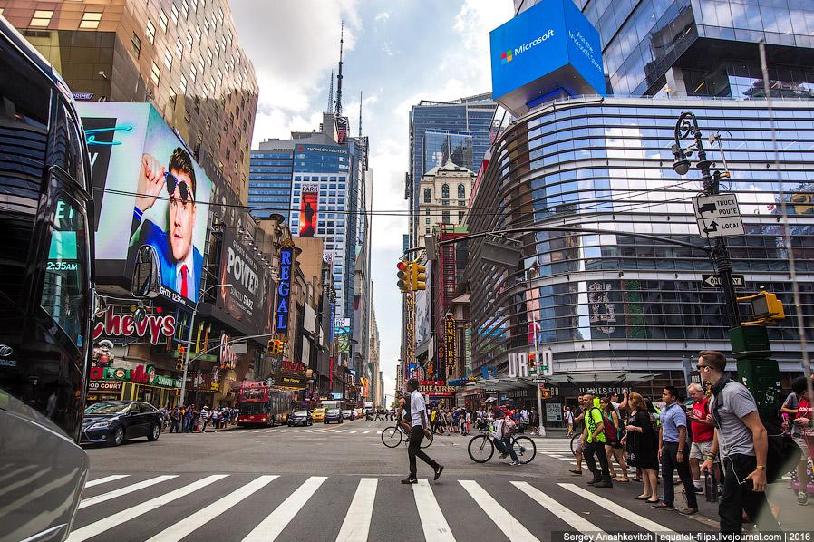 Также сморите « Вид из окна за 22 миллиона долларов » и « Центральный парк Нью-Йорка ». Сове