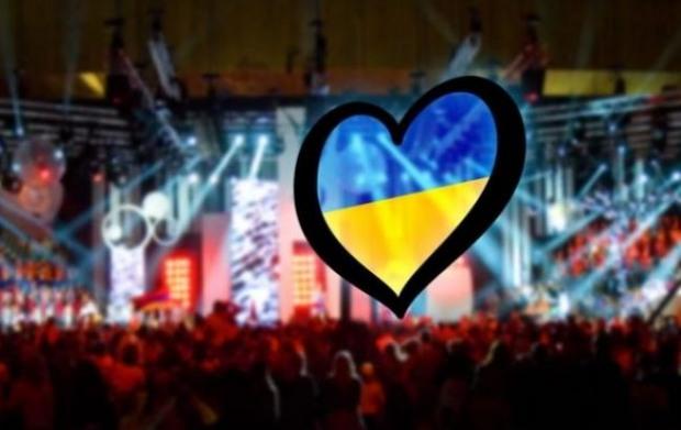 5 городов подали заявки напроведение «Евровидения-2017»