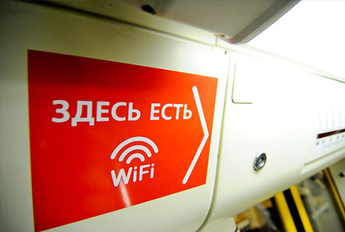 «МаксимаТелеком» монетизирует Wi-Fi