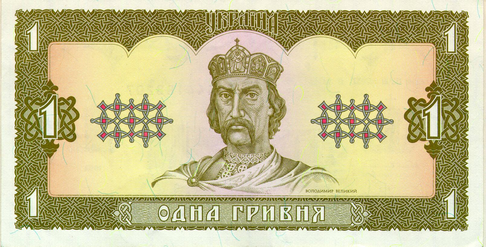 Задолженность по заработной плате вУкраинском государстве подросла до2 млрд грн