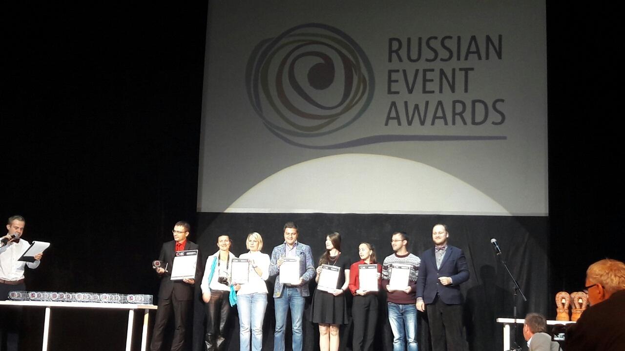 Якутия завоевала Гран-при государственной премии «Russian Event Awards»