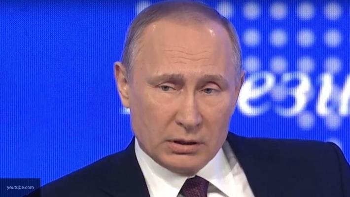 Путин: деньги отпродажи акций «Роснефти» перечислены вполном объеме