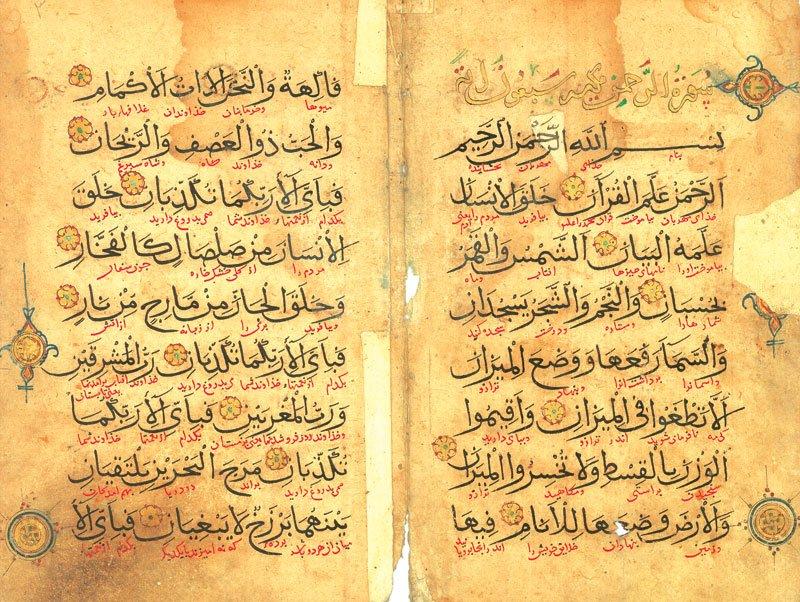 ВДагестане оцифруют неменее 50-ти старинных рукописей