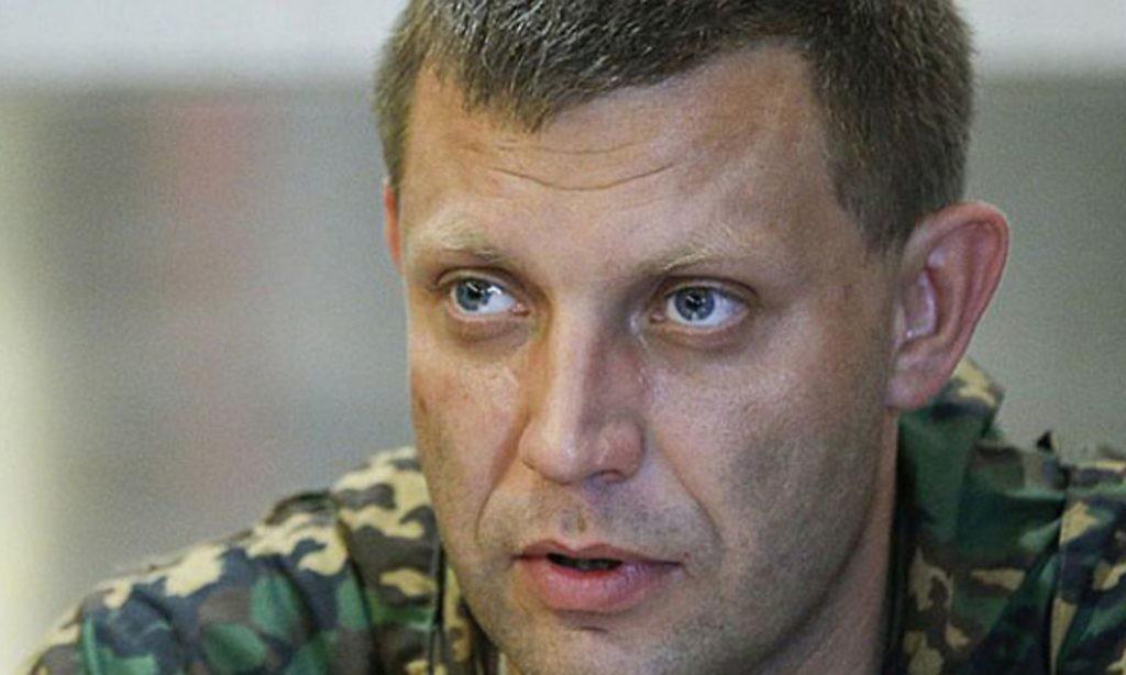 Захарченко объявил, что в«армии ДНР» два млн человек