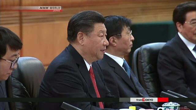 Государственный банк развития Китайская республика выделит 250 млрд юаней наразвитие Шелкового пути