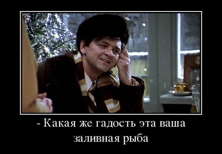 krilatie_frazi_iz_velikih_filmov_sovetskogo_sojuza-18.jpg