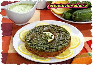 Зеленый пирог с огуречным соусом