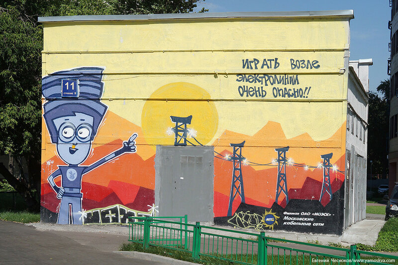 42. Ленин сл. д11с9. граффити. 26.06.16.01..jpg