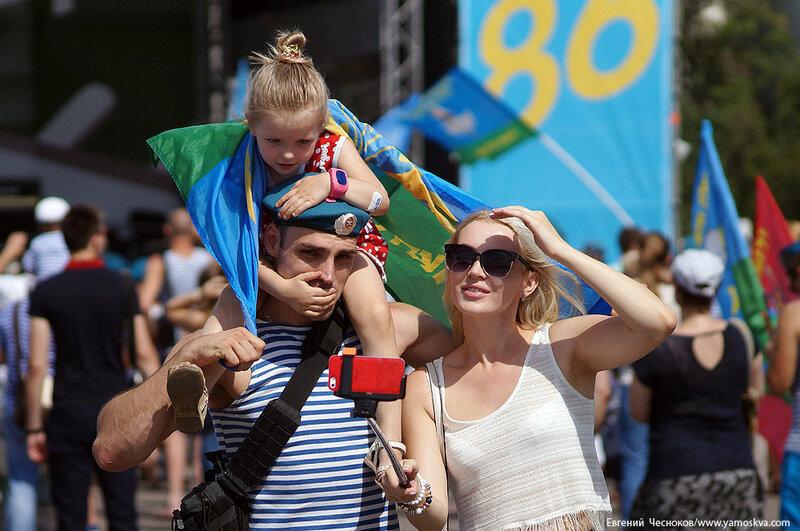 Лето. Парк Горького. ВДВ. 02.08.16.08..jpg