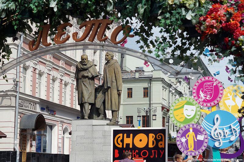 Лето. Камергерский пер. МХТ. 30.08.16.03..jpg