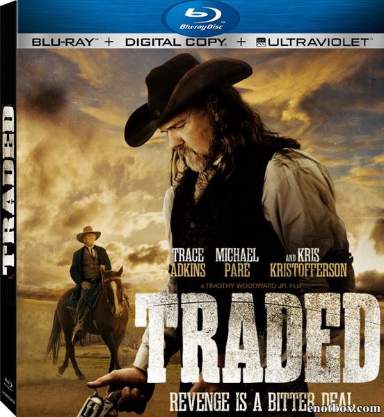 Обмен / Traded (2016/BDRip/HDRip)
