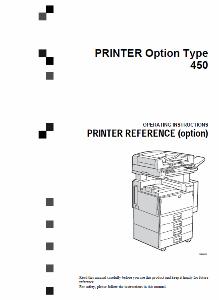 service - Инструкции (Service Manual, UM, PC) фирмы Ricoh 0_1b1d0b_ad64a8d7_orig