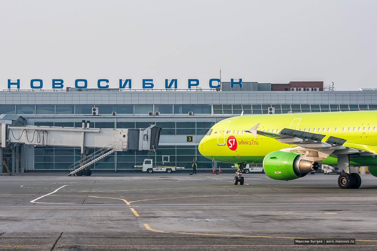 Споттинг-2016 в Толмачево. Фото Максима Бугаева