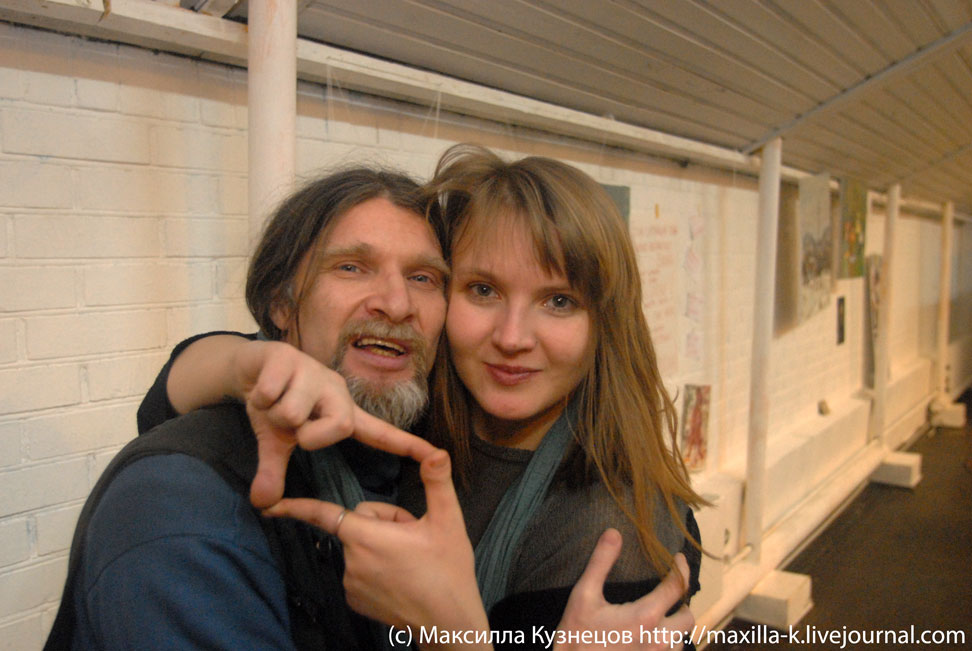 С Анной Андреевной