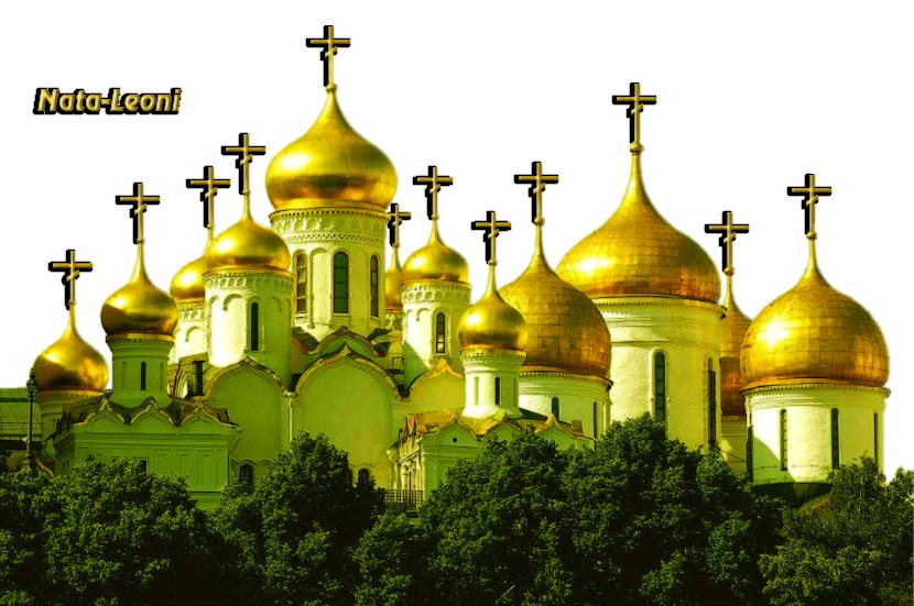 Церковь клипарт