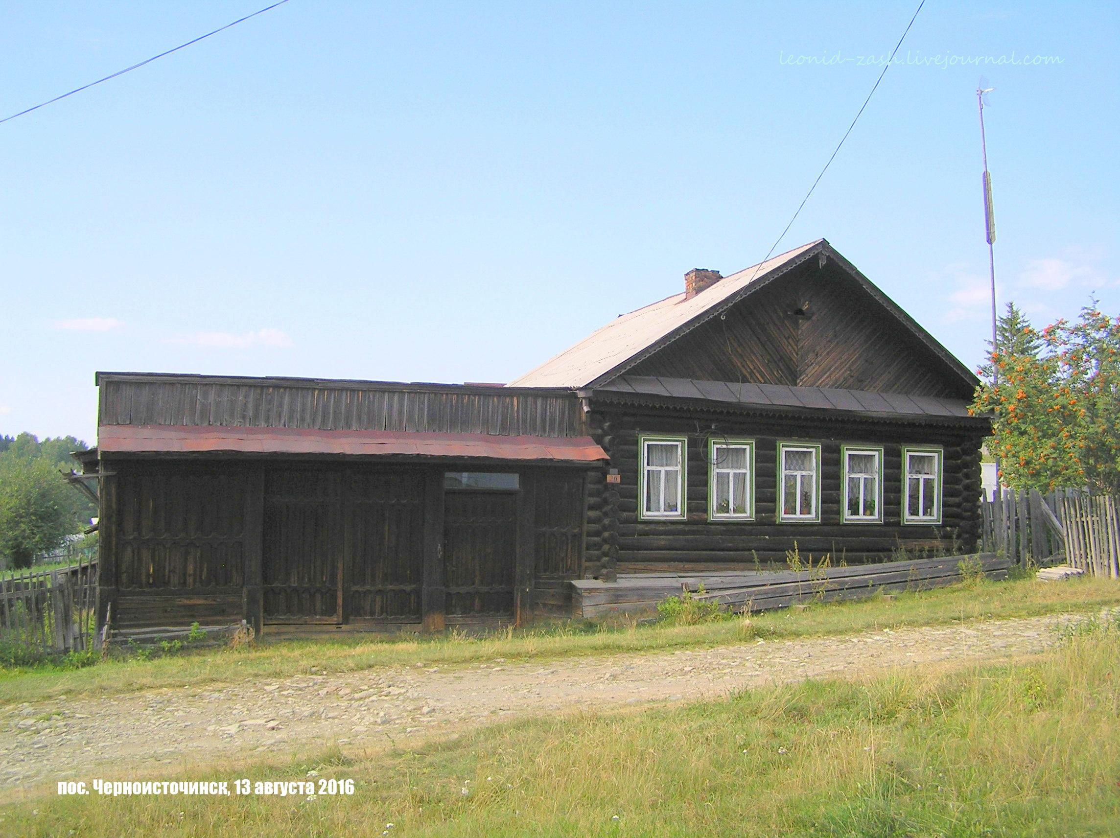 Черноисточинск 99.JPG