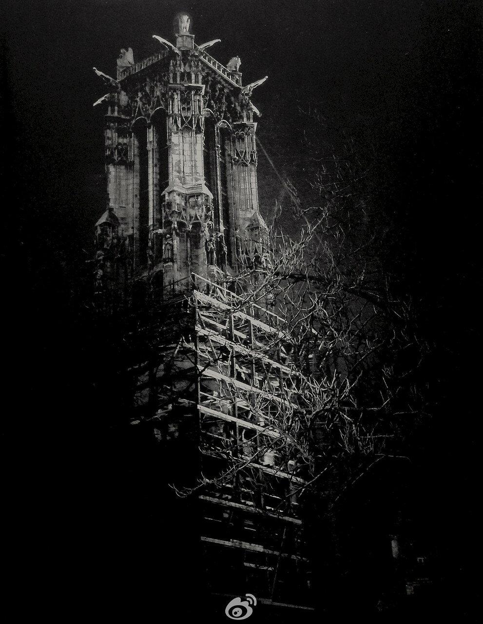 1932. Башня Сен-Жак