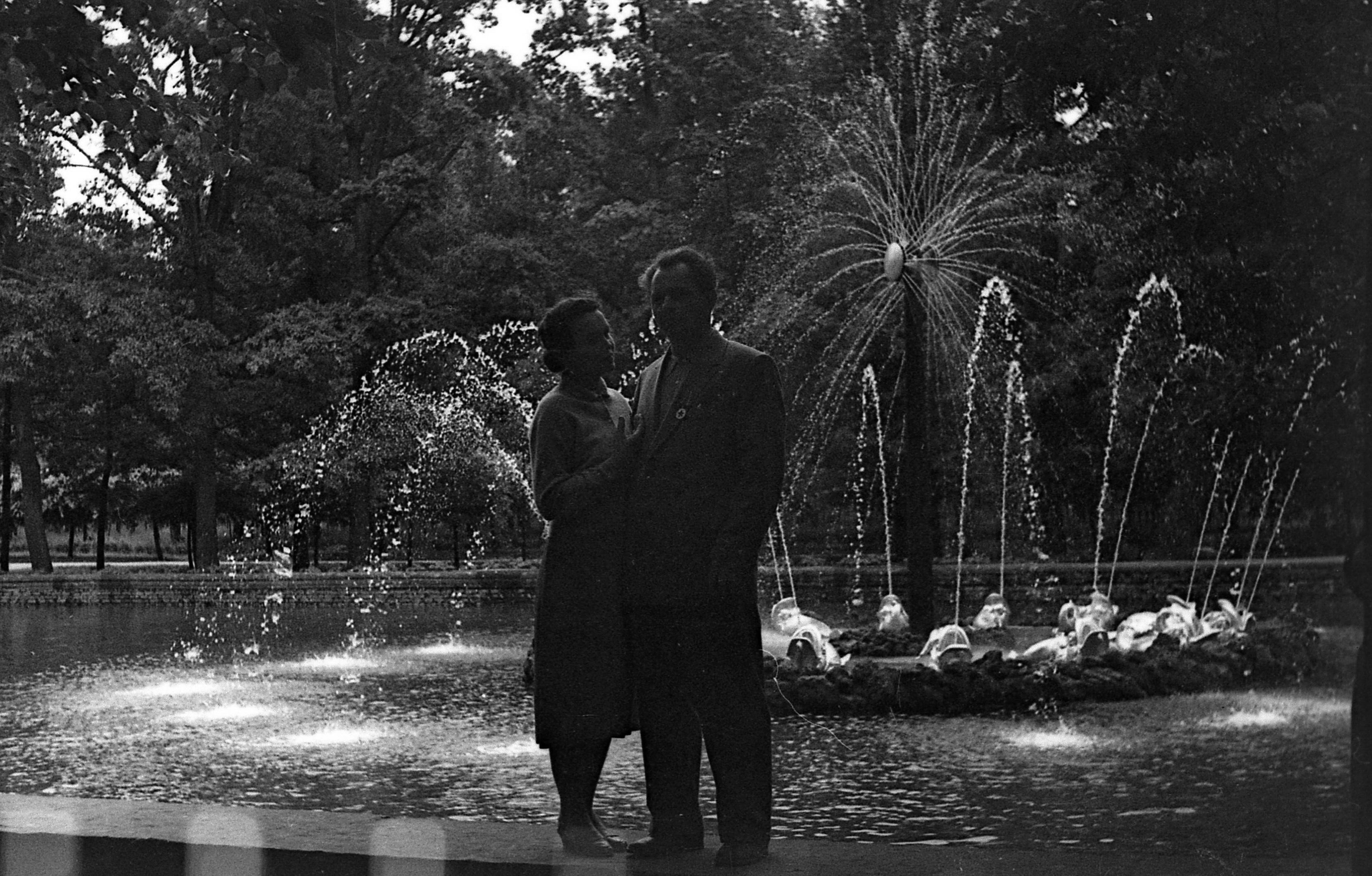 1960. Фонтан «Солнце»