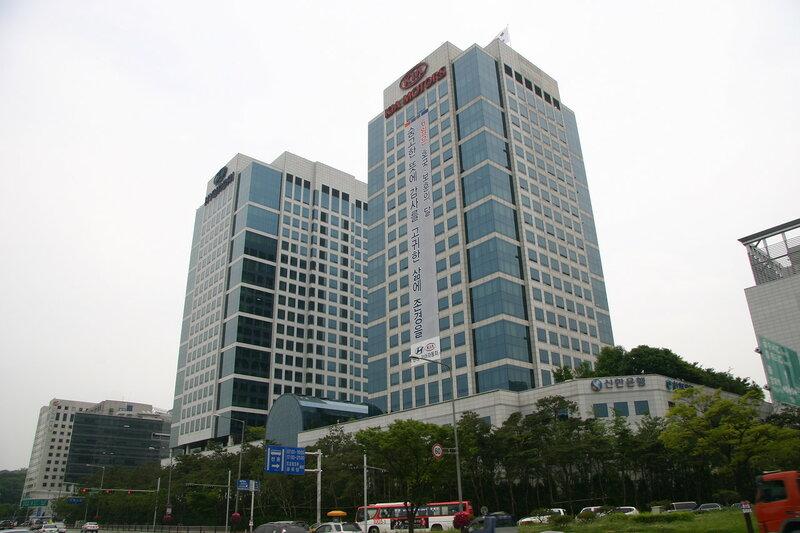 Южная Корея, штаб-квартиры автомобильных компаний Kia и Hyundai в Сеуле
