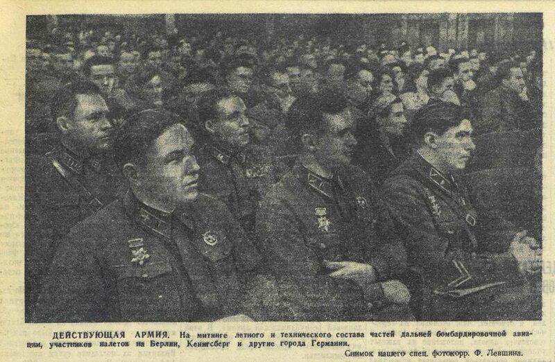 сталинские соколы, советская авиация, Красная звезда, 8 сентября 1942 года