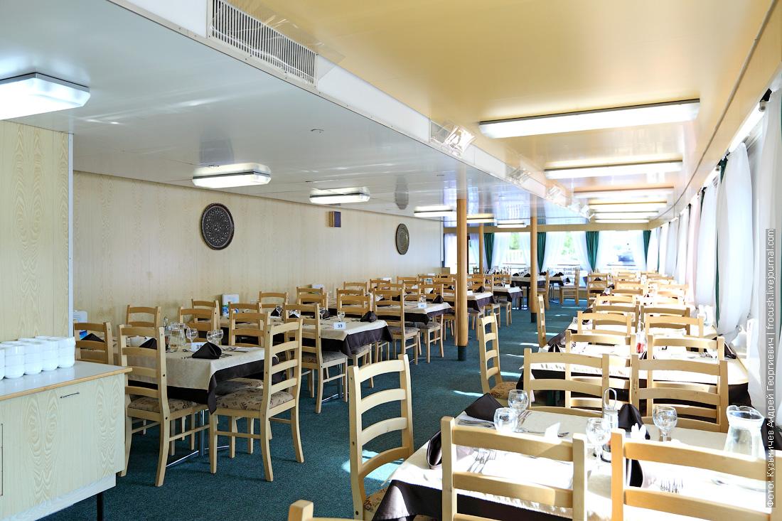 теплоход Фурманов фотографии ресторан на средней палубе