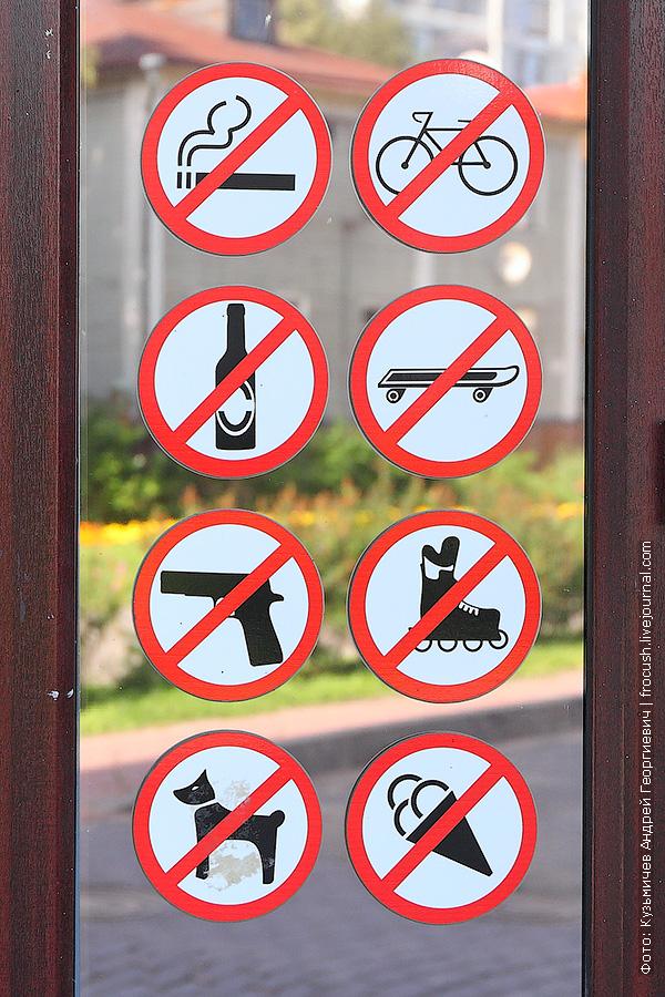 Архангельск с огнестрельным оружием не входить