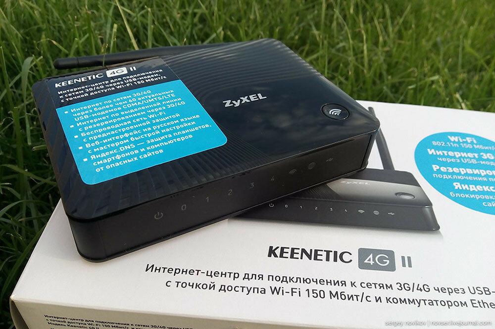 ZyXel Keenetic 4G II