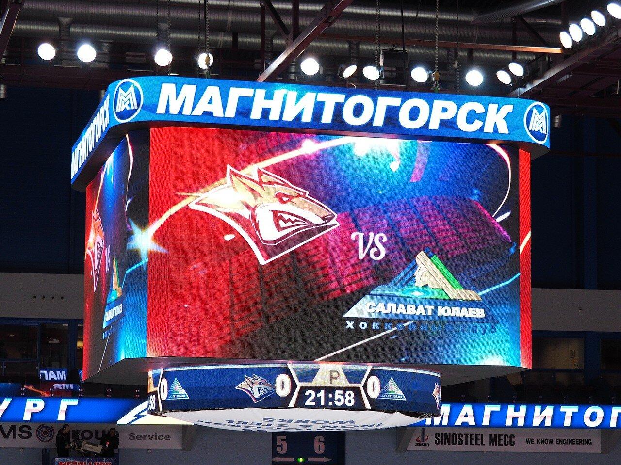 34Металлург - Салават Юлаев 04.10.2016