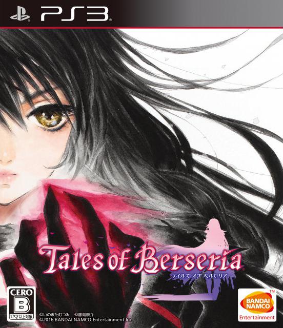 Tales of Berseria [JPN/ENG]